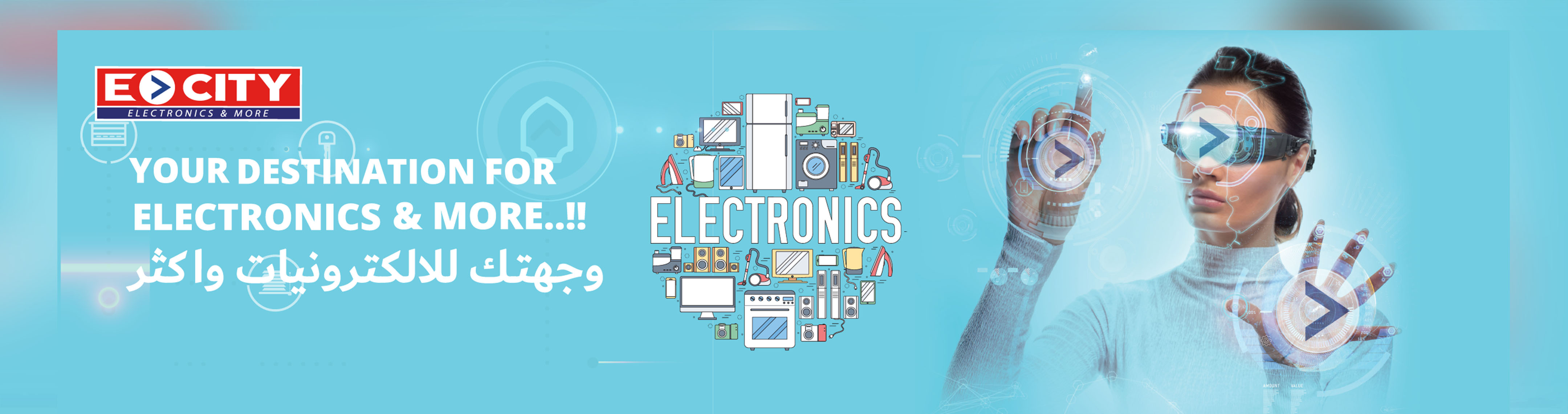 Ecity Dubai | Electronics and More